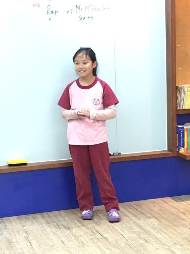 Iris Presentation